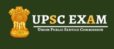 Image Showing The Text of UPSC in Green Background.