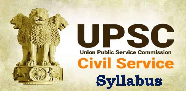 Union Service Public Commission Examination.